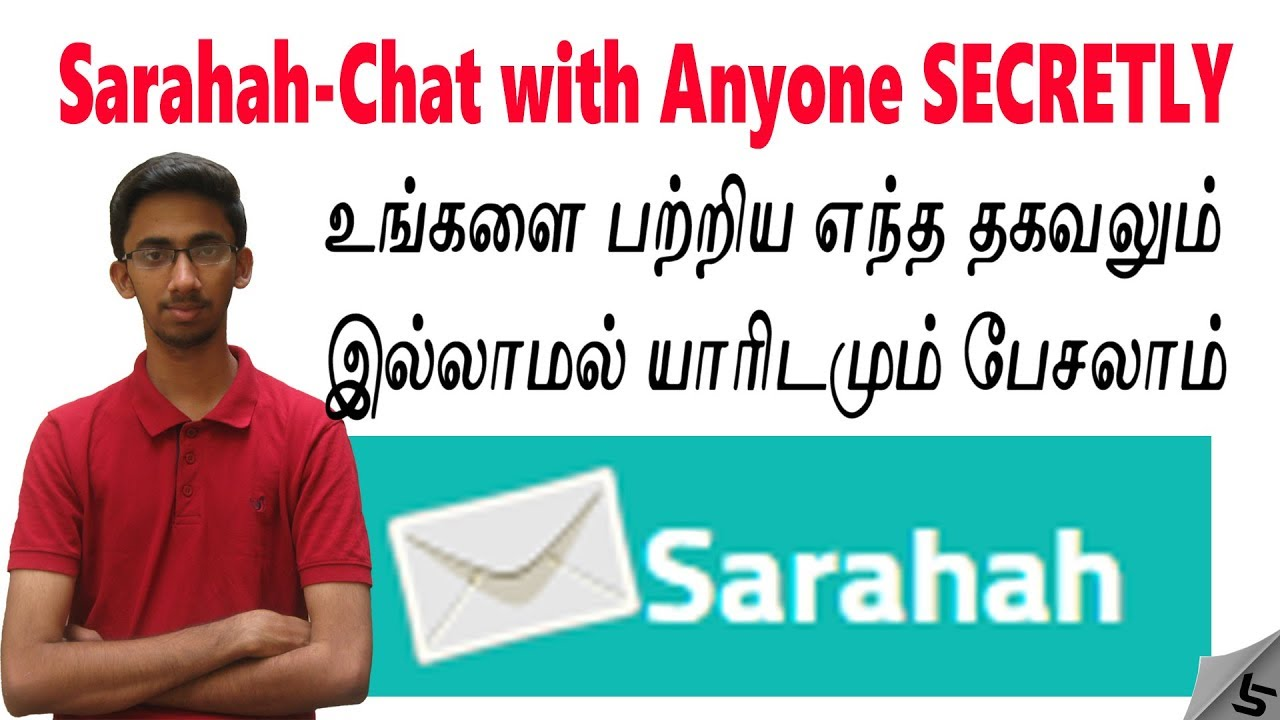 Sarahah Incognito Messaging How To Use Sarahah In Tamil Tech