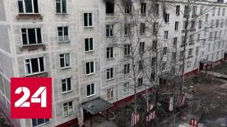 Метр в метр: как будут расселять жильцов пятиэтажек
