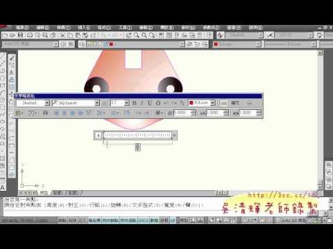 04作業繳交方式(吳老師提供) from YouTube · Duration:  6 minutes 39 seconds