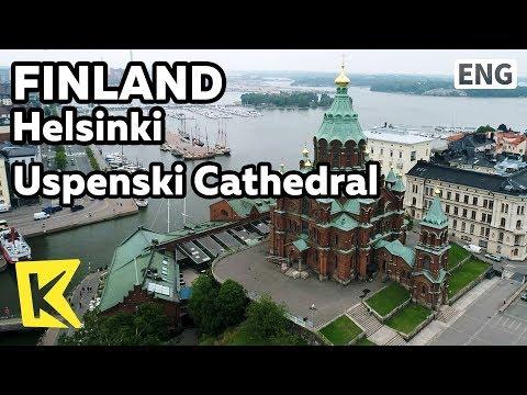 【K】Finland Travel-Helsinki[핀란드 여행-헬싱키]우스펜스키 성당/Uspenski Cathedral/Red brick/Icon