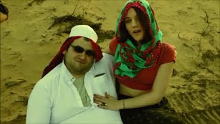 Dirty Phatty - Vanilla ISIS (Ice Ice Baby Parody)