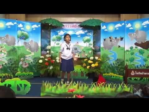 แข่งขันเล่านิทานคุณธรรม    โรงเรียนบ้านควนปริง