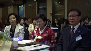 제19기 민주평통자문회의익산협의회 출범/김진대 회장