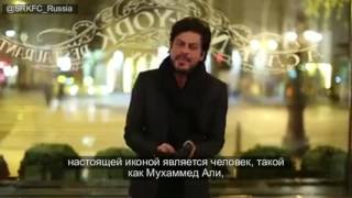 #SRK's Speech 2016 Filmfare (Global Icon Of The Year) with Russian subs