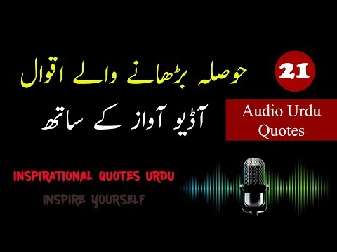23 Best Ever Motivational Quotes In Urdu Motivational Quotes In Hindi Youtube