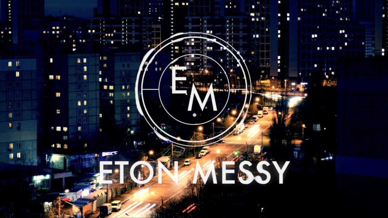 Makree - Feel Good [Eton Messy Records]