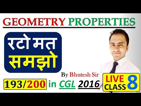 Geometry Properties (Part 8) for SSC CGL Tier 1 and tier 2 and all competitive exams