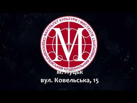 Олександр Пілюк: день відкритих дверей29