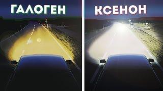 ТОП 5 ОПАСНЫХ ВИДОВ ТЮНИНГА!!