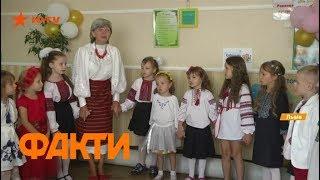 Игры и тематические уроки - новые методики преподавания во Львове