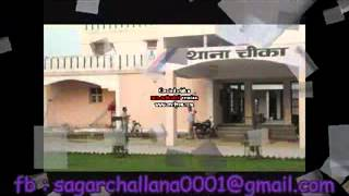 Sagar Challana (cheeka kaithal guhla)
