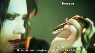 ALSDEAD Inazuma~sub español