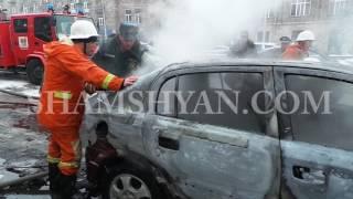 Արտակարգ դեպք Երևանում  Արշակունյաց պողոտայում հրդեհ է բռնկվել կայանված Opel ում