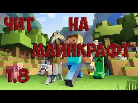 CheMax чит коды к играм на русском языке для компьютерных