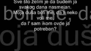 Sha-Ila ft. Elitni odredi