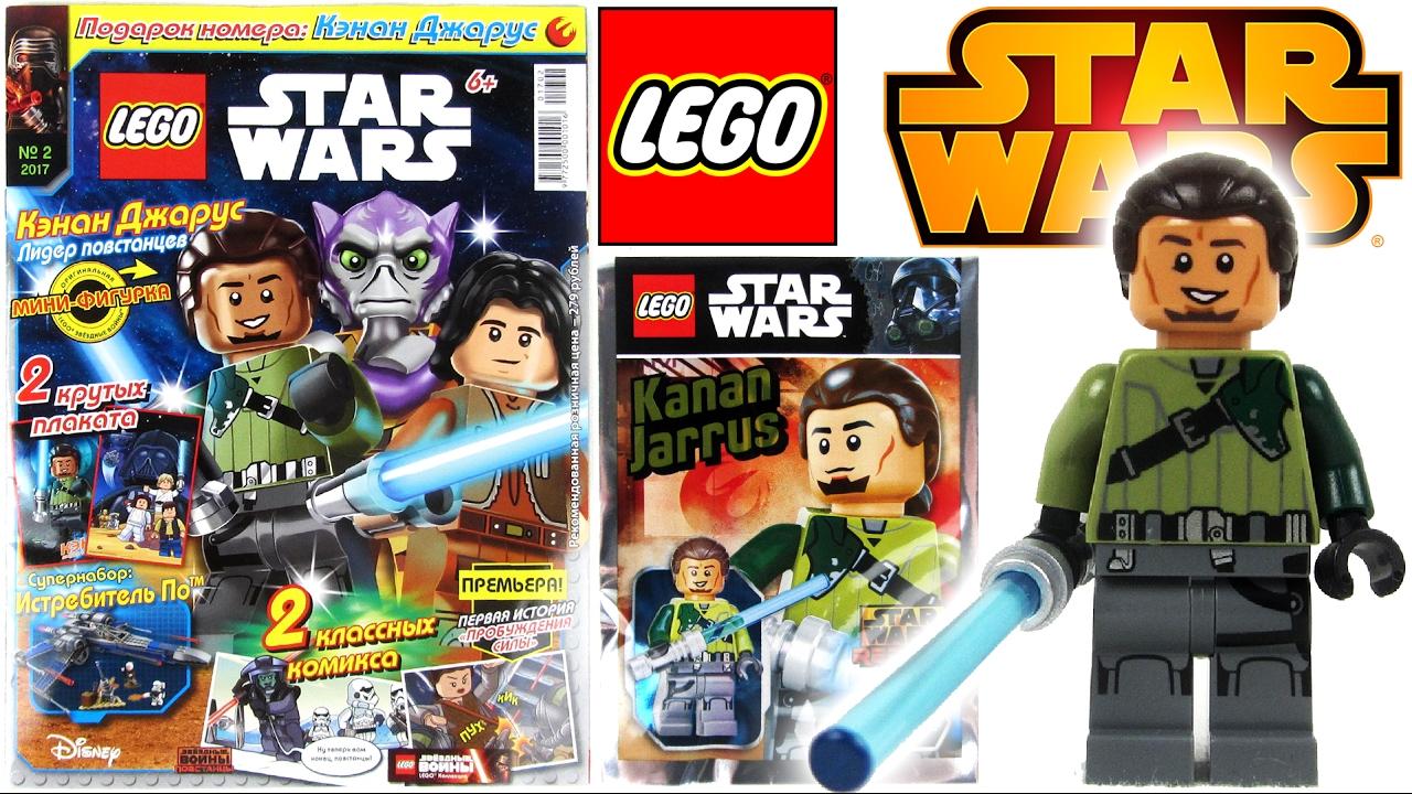 Какой набор LEGO Star Wars купить в 2016 году? - YouTube