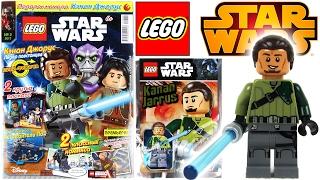 Журнал Лего Звездные Войны Выпуск №2 Февраль 2017 | Magazine Lego Star Wars №2 February 2017