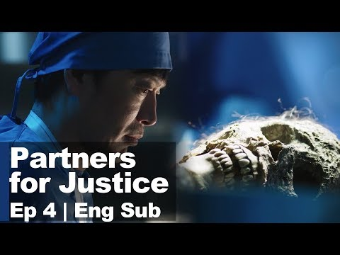 Jung Jae Young Stole A Body.. [Partners for Justice Ep 4]