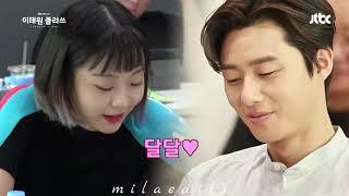 Kim Dami & Park Seo Joon Moments part 1