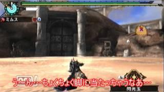 【MHP3rd】ハンマーでゴリ押しめんそか ゆっくり実況プレイ 前編 thumbnail