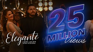 Mohamed Kammah - Eleganté - Ana Mesh Sawiris [Official Music Video] | محمد قماح - انا مش نجيب ساويرس