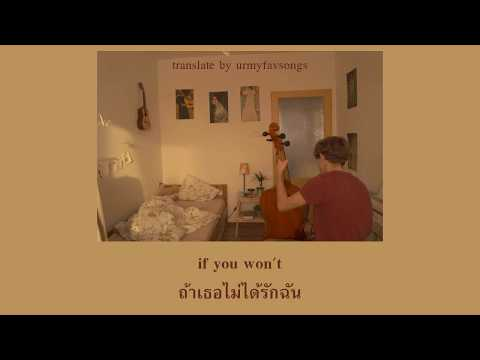 I Can't Make You Love Me  - Dave Thomas Junior [แปล/thaisub]