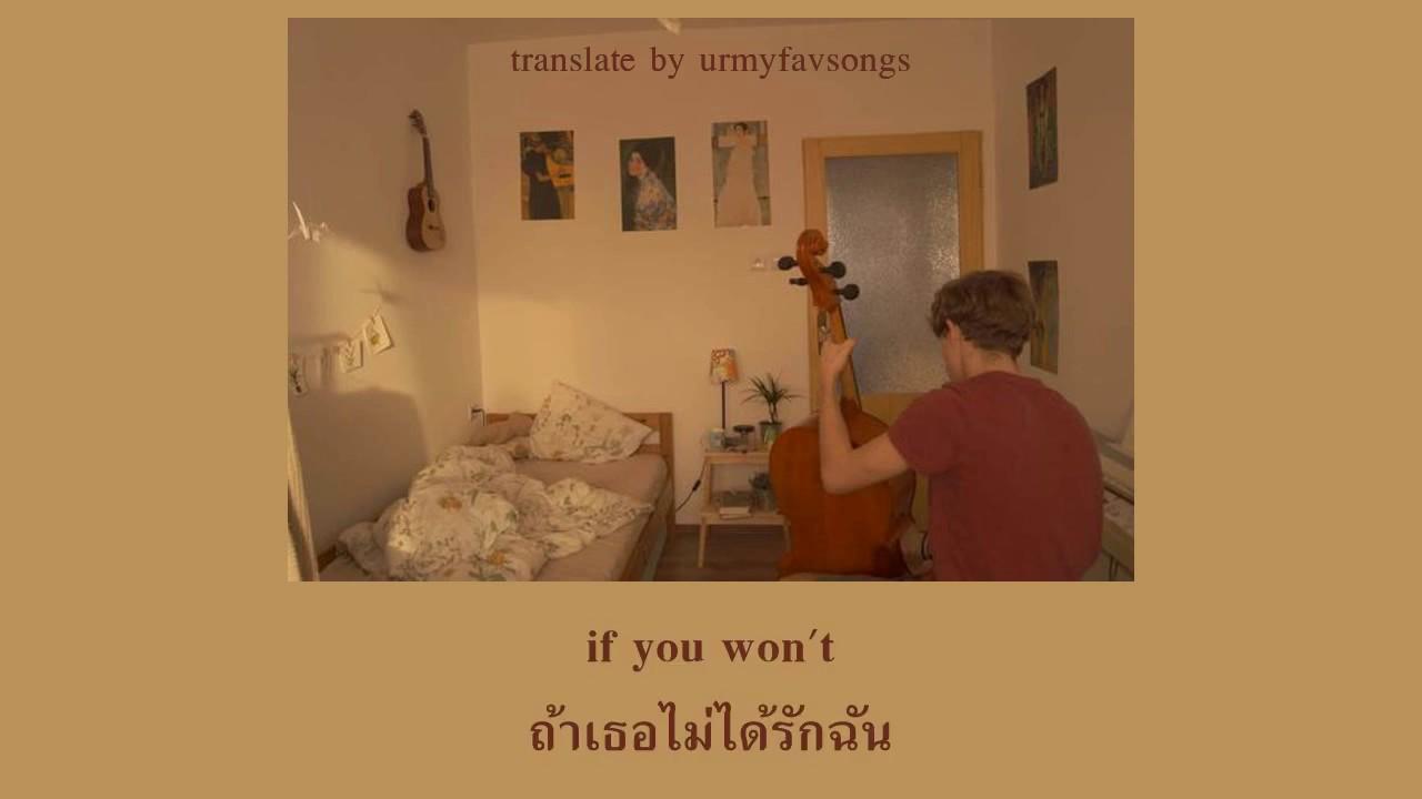 Photo of เนื้อเพลง อังกฤษ – I can't make you love me  – Dave Thomas Junior [แปล/thaisub]