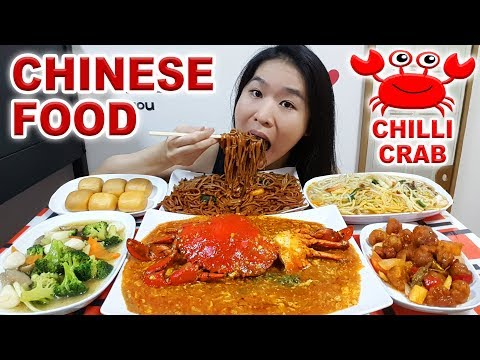 CHINESE FOOD FEAST! Chili Crab, Fried Noodles, Hokkien Mee •