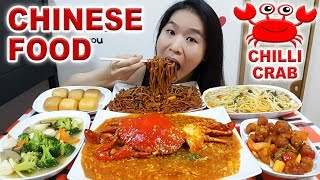 CHINESE FOOD FEAST! Chili Crab, Fried Noodles, Hokkien Mee • Singapore Seafood Mukbang • Eating Show