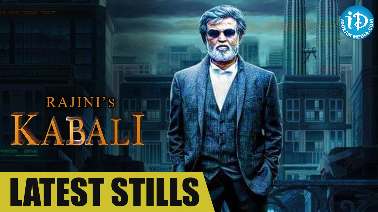 kabali movie exclusive stills rajinikanth radhika apte pa