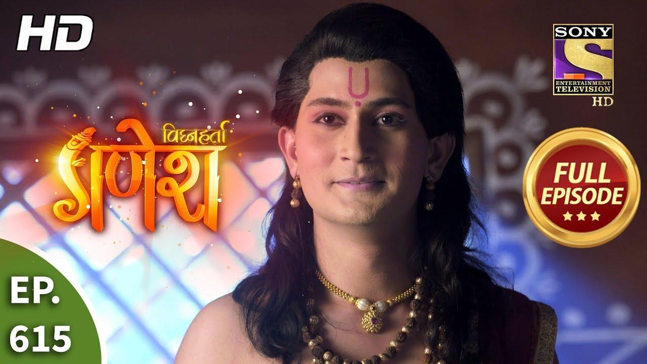 Download Vighnaharta Ganesh - Ep 615 - Full Episode - 30th December, 2019