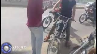 CR Track Race Pindari vs Don't No Race Full Video Go Point