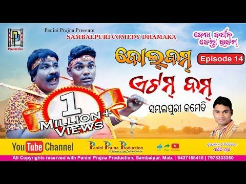 Bolbam Etambom // Full Video Bindu & Jogesh Jojo New Comedy// DDKR-EP-14// PP Production