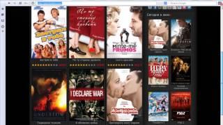 NewView-выпуск №3. Смотрим фильмы онлайн.