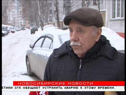 Глыба льда упала на машину в Новосибирске — пострадала пассажирка