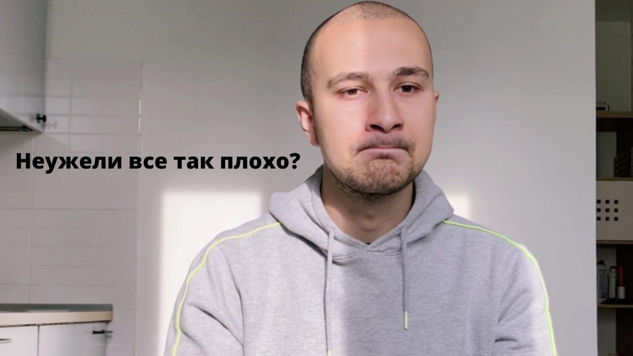 Почему Люди Уезжают из России?