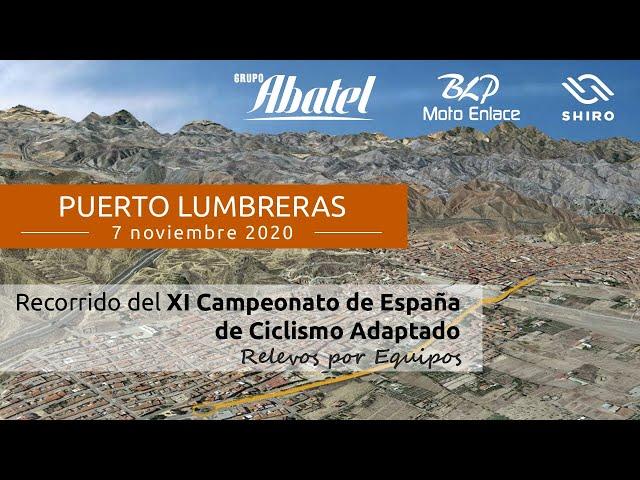 Puerto Lumbreras. XI Campeonatos de España de Ciclismo Adaptado. Relevos por Equipos