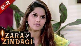कारोबार की समझ - Episode 92 | जरा सी जिंदगी- Hindi Serial - 21th May, 2019