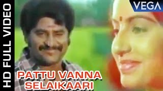 Pattu Vanna Selaikaari Video Song | Enkeyo Ketta Kural Movie | Ilaiyaraaja | Rajinikanth