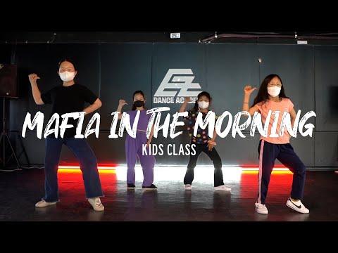 [잠실 댄스학원] 키즈 케이팝 KIDS KPOP DANCE Itzy - MAFIA In The Morning