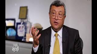 المهندس أسامة كمال: من يرفض منظومة الكروت الذكية سيتم منعة من الحصول علي الدعم