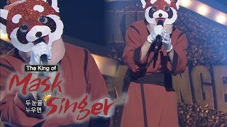 "Ha Sung Woon (Wanna One) - ""Appearance"" Cover [The King of Mask Singer Ep158]"