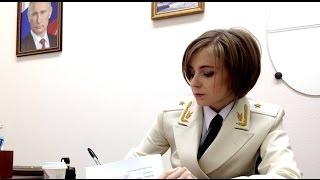 Наталья Поклонская пришла в Госдуму в парадном генеральском кителе (День работника прокуратуры РФ)