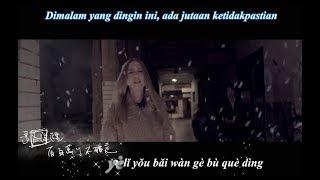 Download lagu Yi Bai Wan Ge Ke Neng MP3