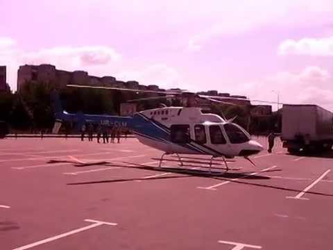 Ужас.. !!!  Олигархи  офигели.  Вертолётная площадка в центре Хмельницкого .