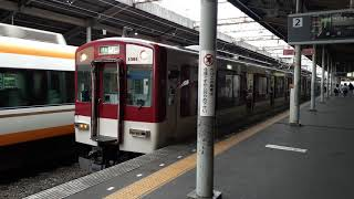 近鉄1253系VC61編成+2800系AX07編成大阪上本町行き区間準急 近鉄八尾駅発車