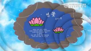 전통문양 영상디자인 한국방송예술교육진흥원 영상시각디자인…