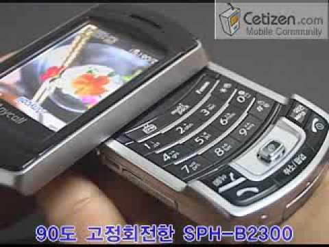 SPH-B2300 반자동 180도 스윙타입