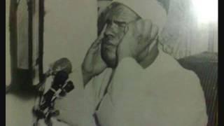 تلاوه نادره الشيخ عنتر سعيد مسلم سوره القيامه راااااااائعه