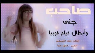 بالفيديو.. بعد غياب 9 سنوات ميريهان حسين تعود للغناء